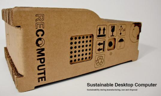 Картонный компьютер